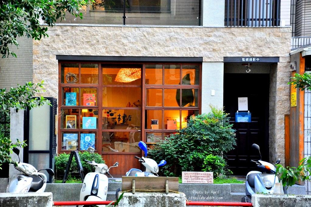 34517394851 0bef414aae b - 台中書店|一本書店--台中獨立書店,來本書和咖啡,文青一下!@復興路 東區