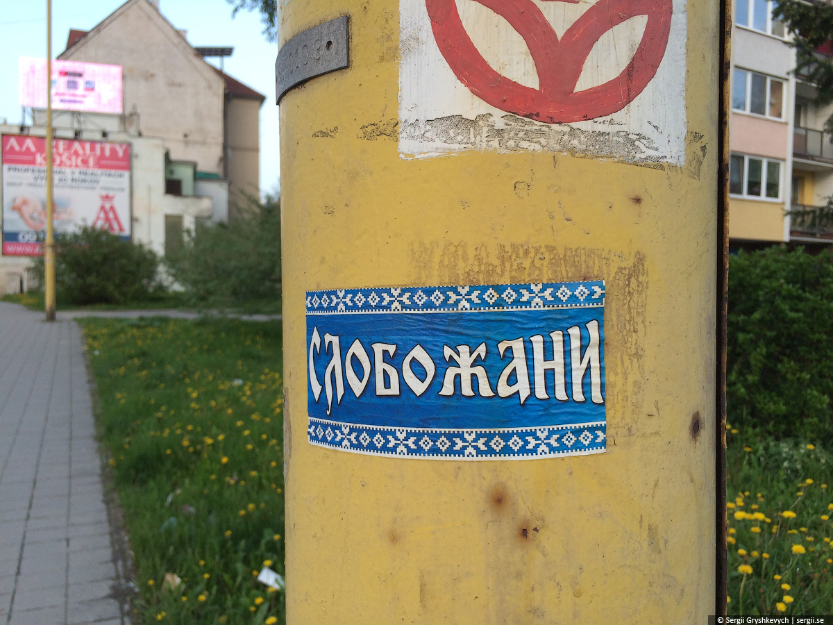 kosice_slovakia-58