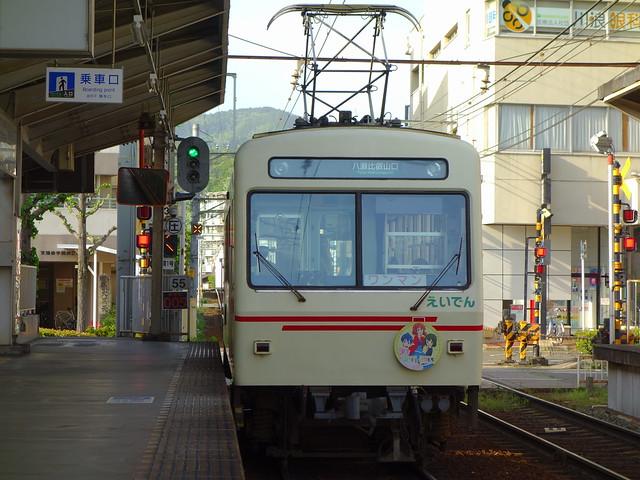 2017/05 叡山電車×きんいろモザイクPretty Days ラッピング車両 #37