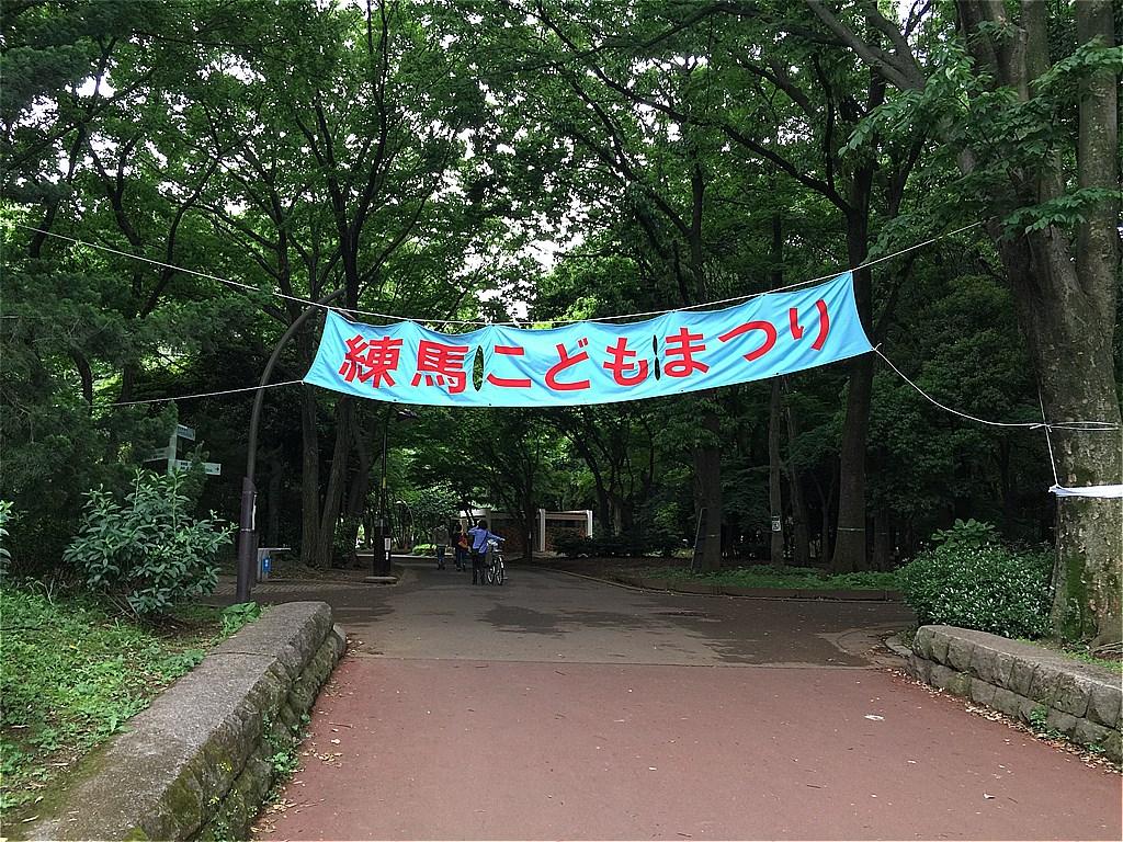 20170514_光が丘 (1)
