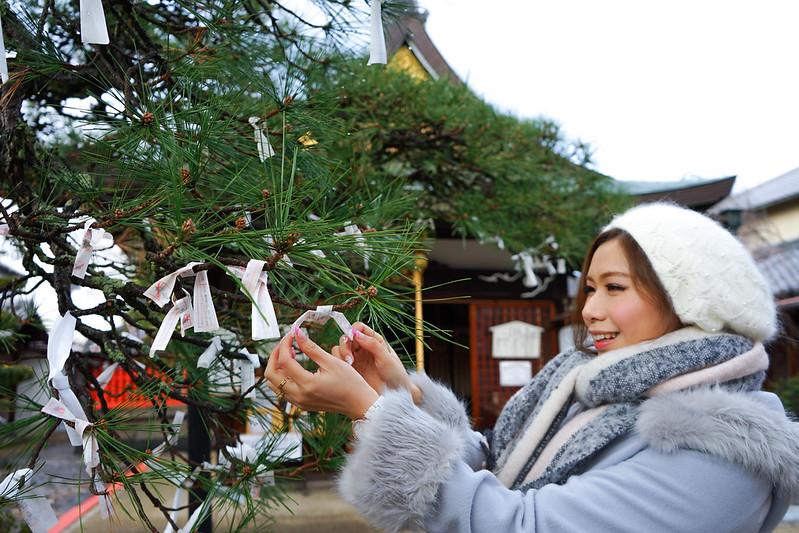 [日本]奈良御靈神社