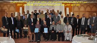 صورة جماعية للعلماء الباحثين المشاركين في المؤتمر