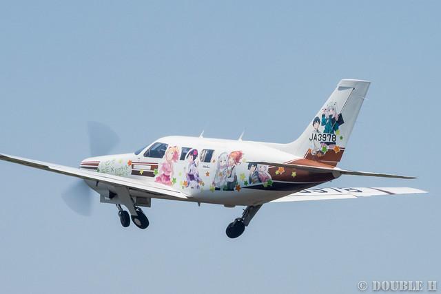 痛飛行機 - Anime charactor wrapped airplane at Yao Airport  (13)