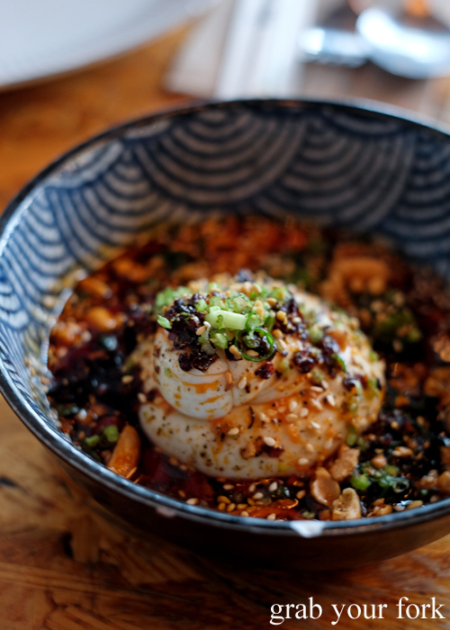 Burrata with strange flavour sesame sauce at Ms G's in Potts Point Sydney
