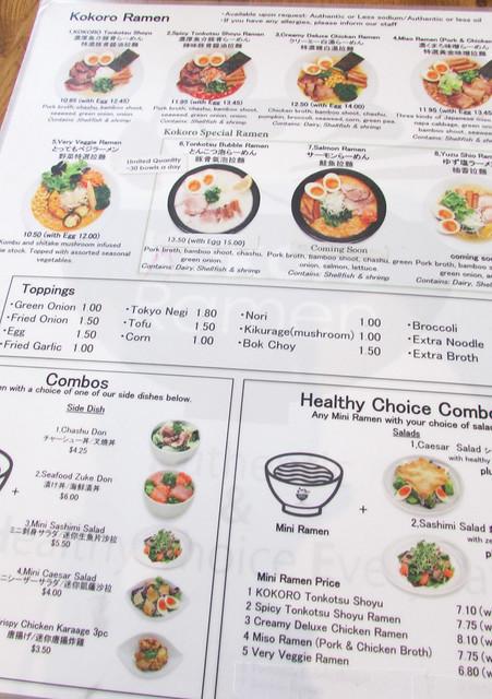 Restaurant Review: Kokoro Ramen on Victoria in Vancouver