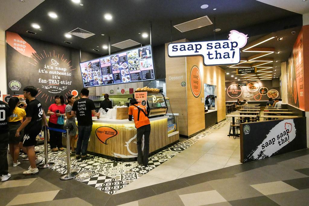 Saap-saap-thai-shopfront