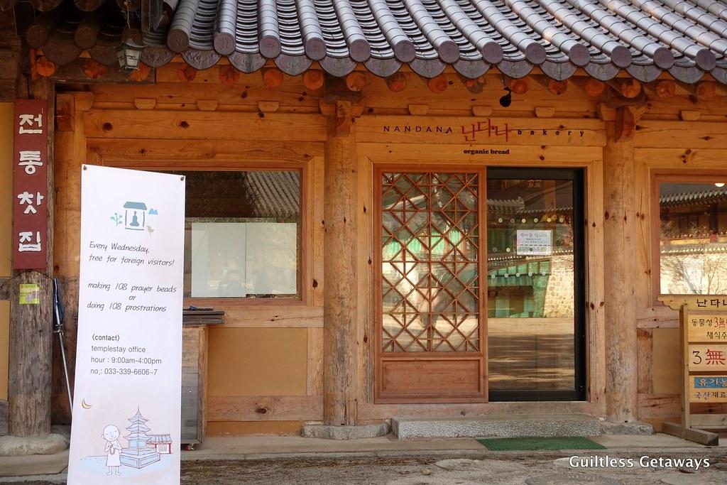 woljeongsa-temple-korea.jpg