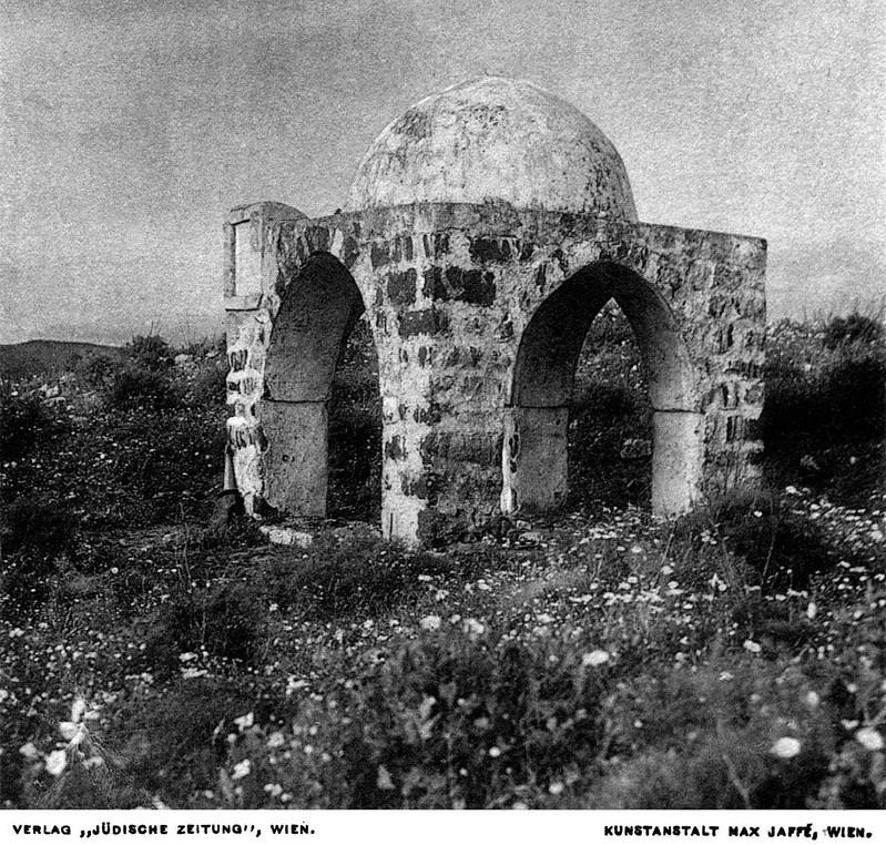 Jub-Yusuf-1912-bci-1