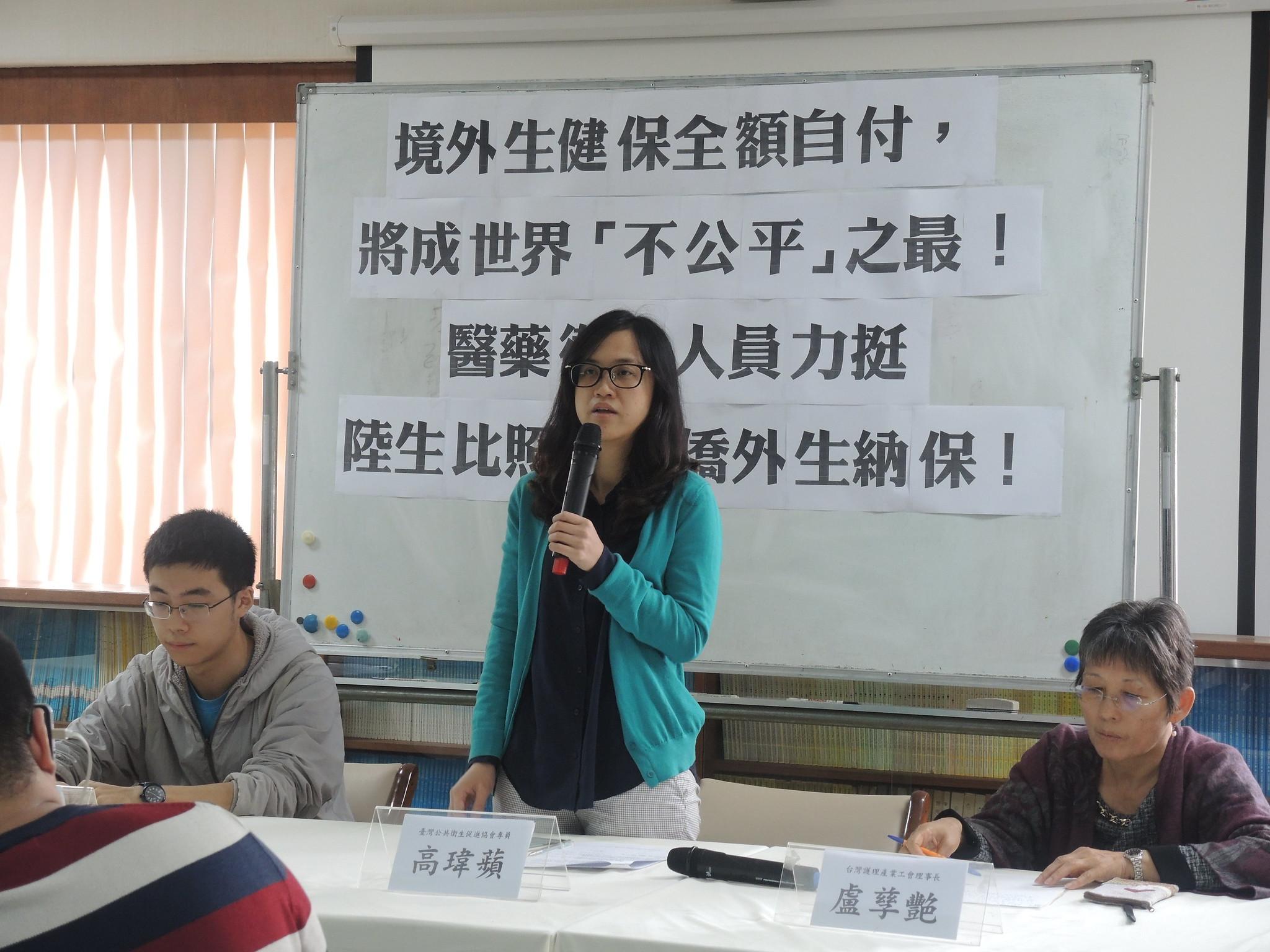 台灣公共衛生促進協會專員高瑋蘋表示,境外生的保費提高500元是一種社會排除,將造成境外生的健康權益受損。(攝影:曾福全)