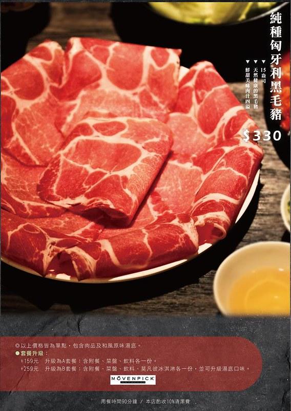 捌圓堂龍蝦鍋物.桃園ATT筷食尚美食(台北連鎖方圓副牌份量大的海鮮火鍋)