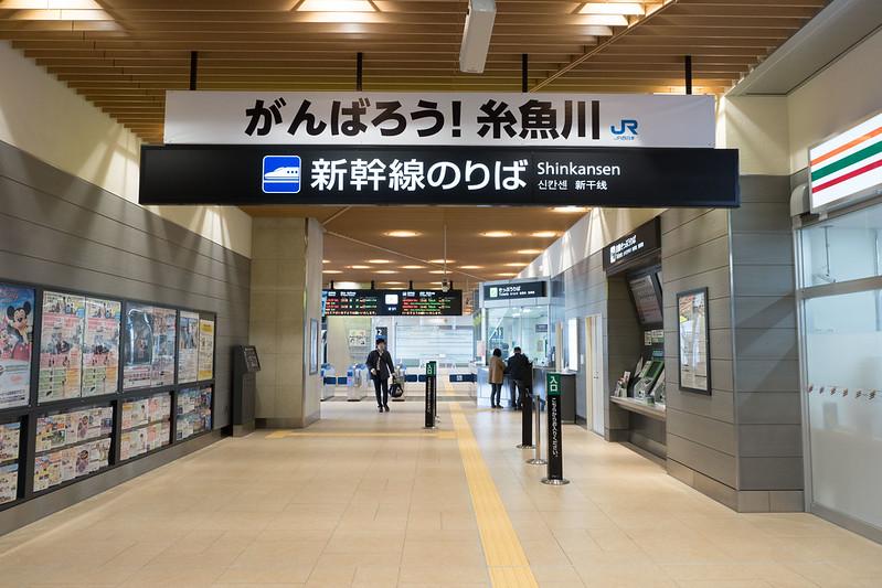 itoigawa_niigata-42