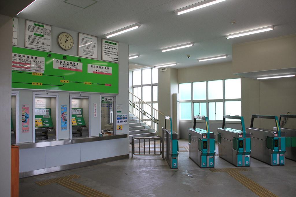 Yu-karigaoka Station