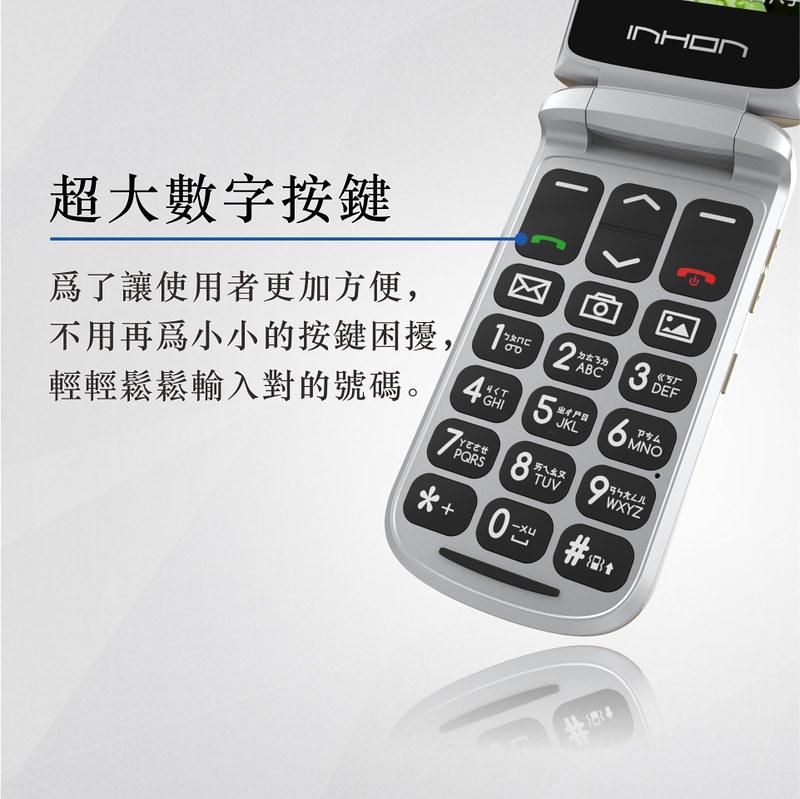G128-廣告3