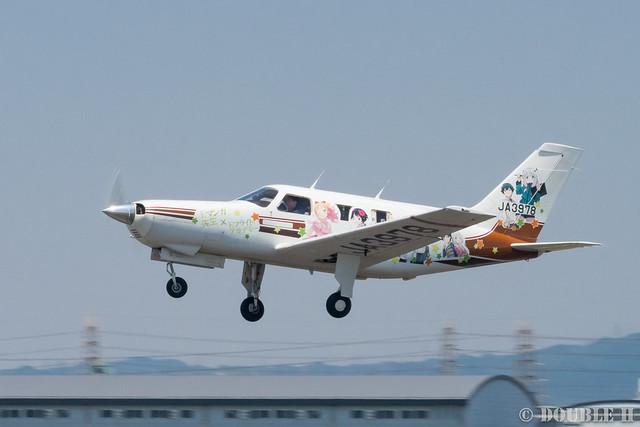 痛飛行機 - Anime charactor wrapped airplane at Yao Airport  (11)