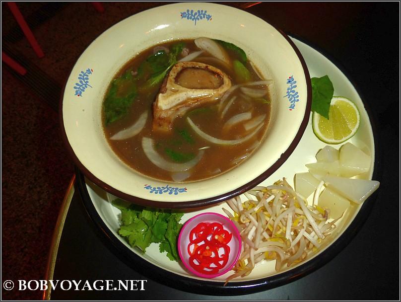 פו בו ב- ק-פה האנוי – Ca Phe Hanoi