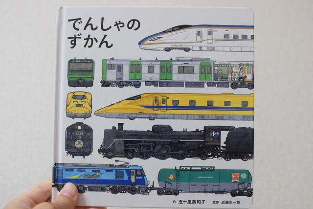 DSC_3597