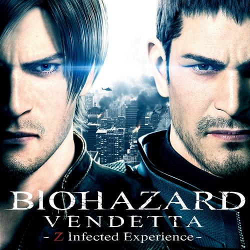 20170518-biohazard-vendetta-01