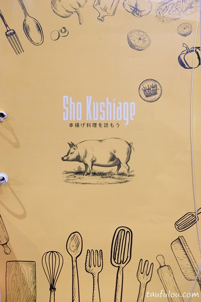 Sho Kushiage (4)
