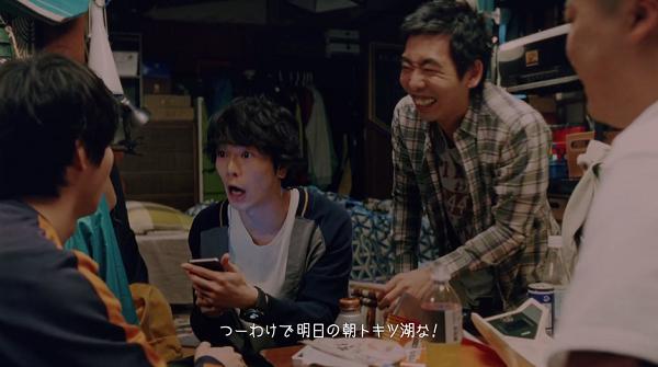 山崎賢人のGalaxy「昨日までを、超えてゆけ」幼馴染みに笑われる山崎