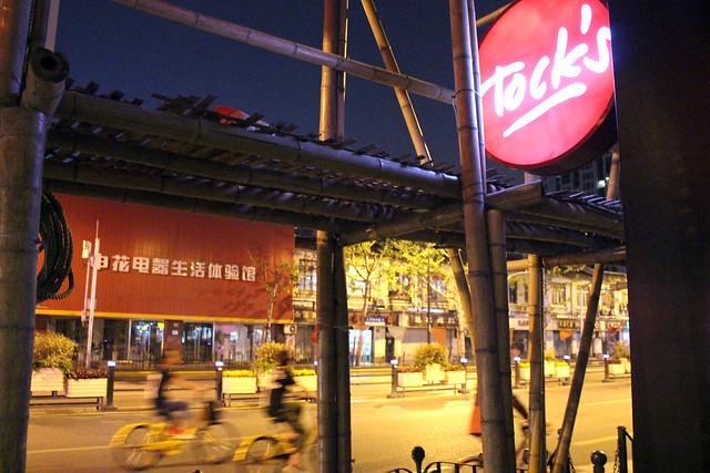 Tock's, Shanghai
