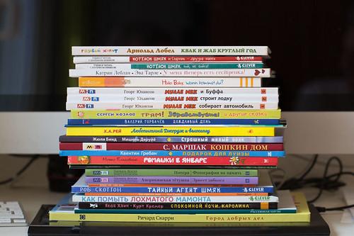 Книги 2,5 - 3 года