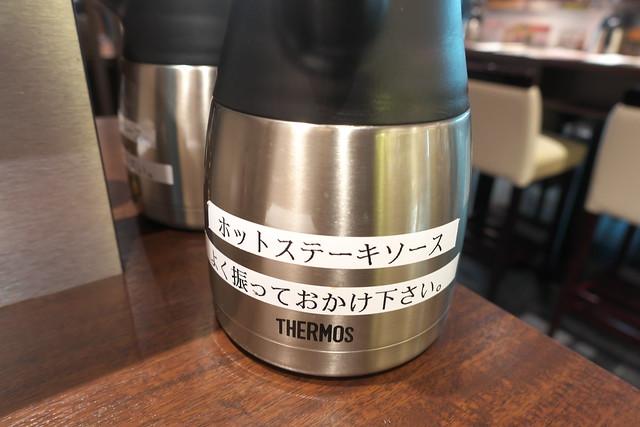 いきなりステーキ 1回目_05