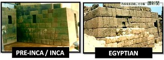 19Egyptian-inca-buildings-parallel | by Hssszn 讚新聞
