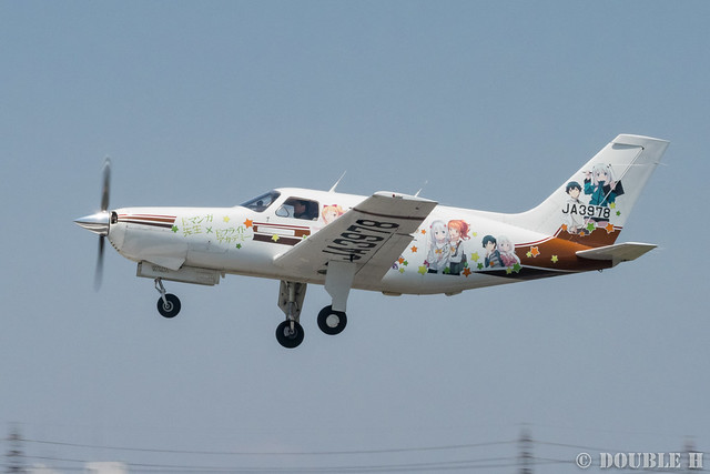 痛飛行機 - Anime charactor wrapped airplane at Yao Airport  (12)
