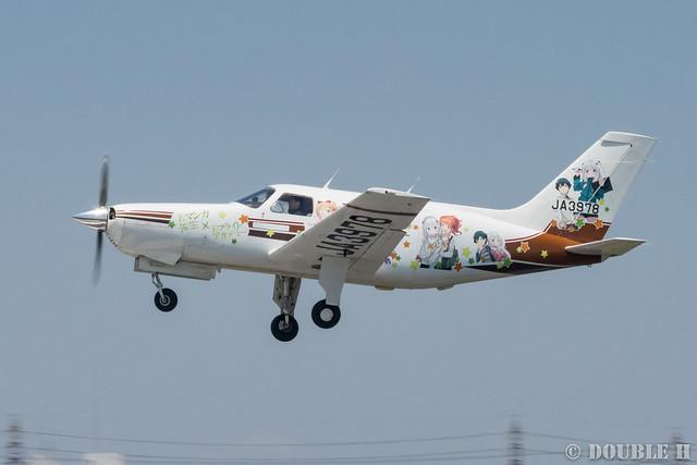 痛飛行機 - Anime charactor wrapped airplane at Yao Airport  (12)