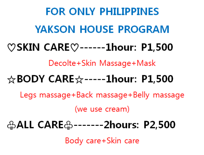 Yakson-House-Promo-2