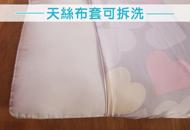 7-妙戀灰