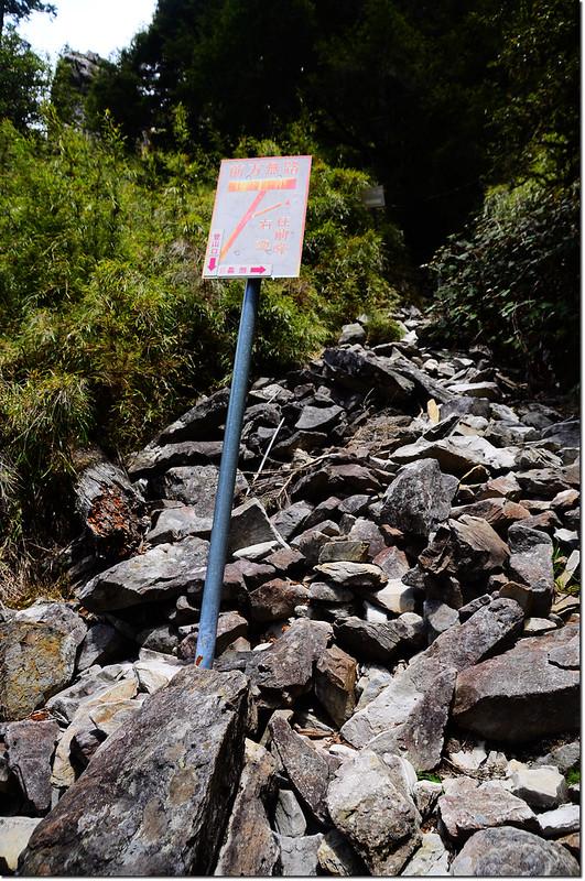 玉山前峰石瀑區 5
