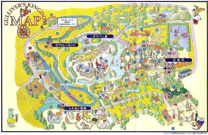 reino de gulliver mapa