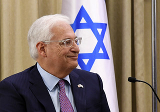 Ambassador Friedman Presentation of credentials and first meetings May 16, 2017