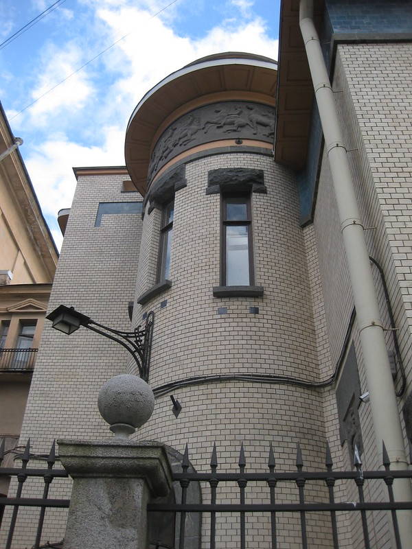 Chaev's Mansion