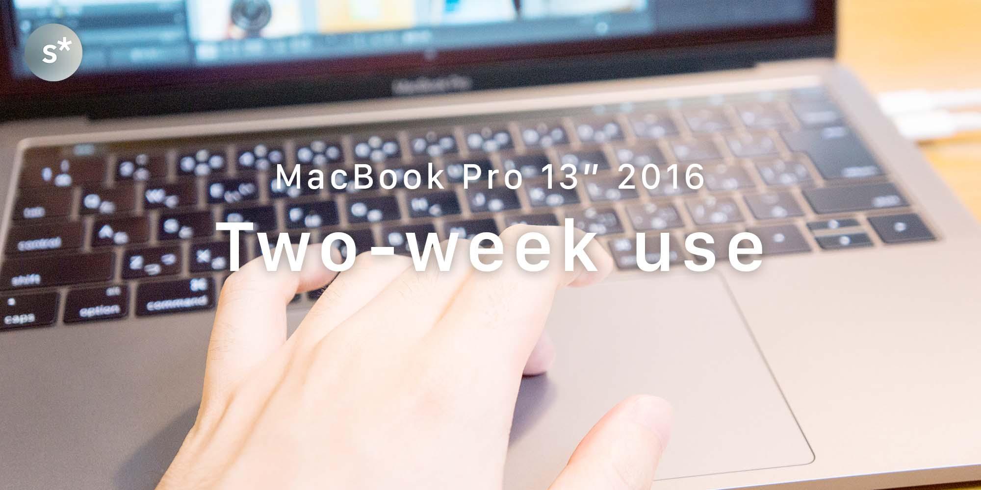 macbookpro-2weeks