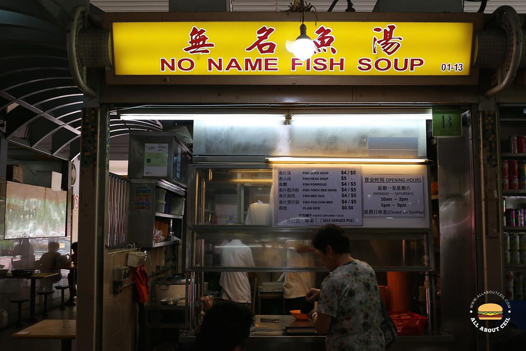 all about ceil no name fish soup  comforting sliced fish