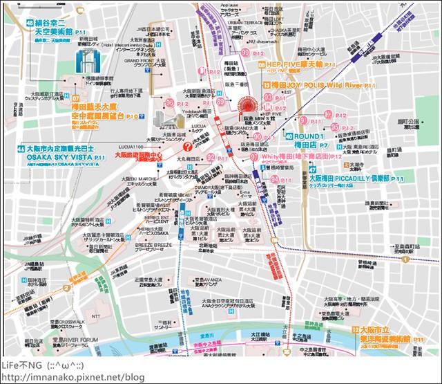 大阪周遊-北部區域