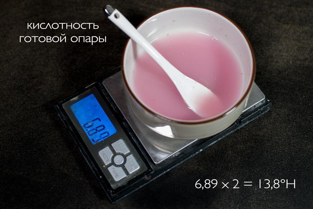 4_кислотность-опары_DSC04108-2
