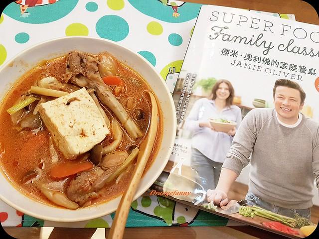 170501 韓式雞肉火鍋:麵條、香菇、豆腐與泡菜-04