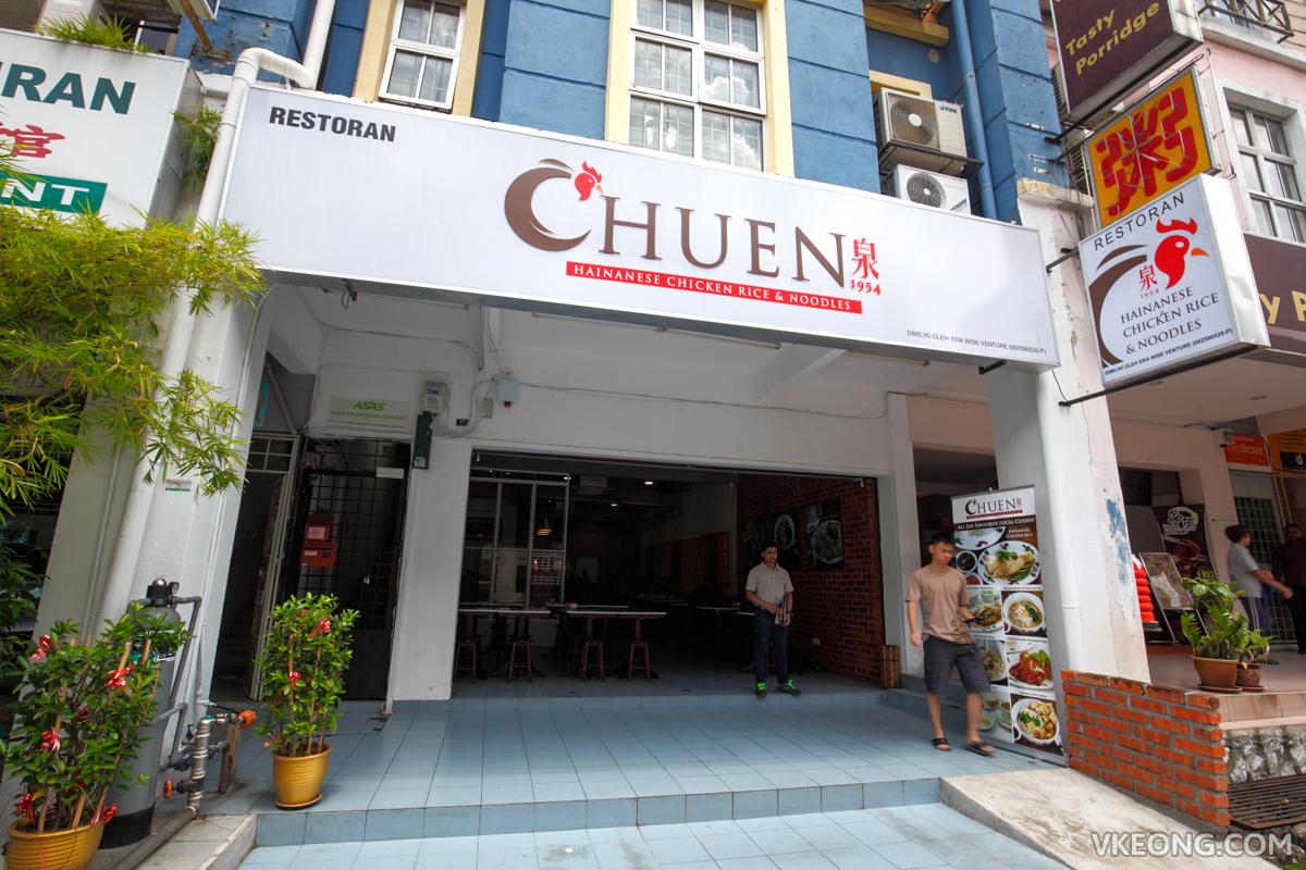 Chuen Hainanese Chicken Rice & Noodle USJ Taipan