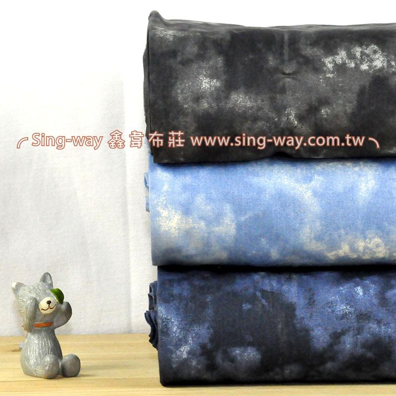 暈染布 (大特價) 漸層布手工藝DIy拼布布料 CA450651