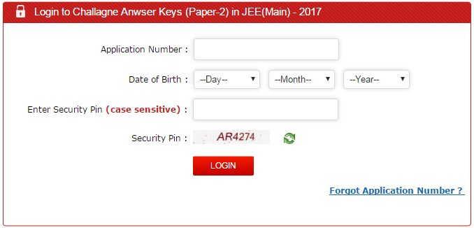 JEE Main Paper 2 Answer key