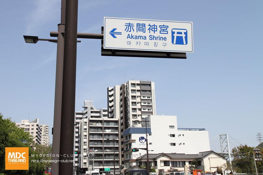 Akama Shrine_01
