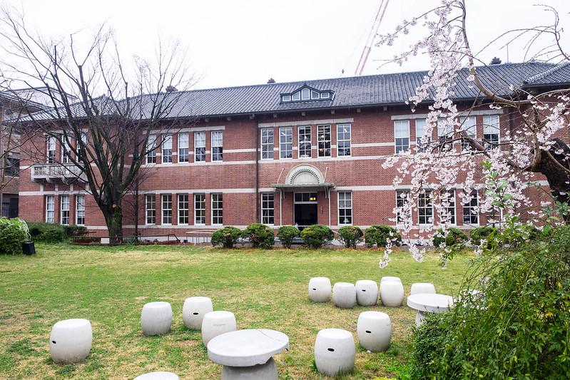 Ruta arquitectura Meiji/Taisho