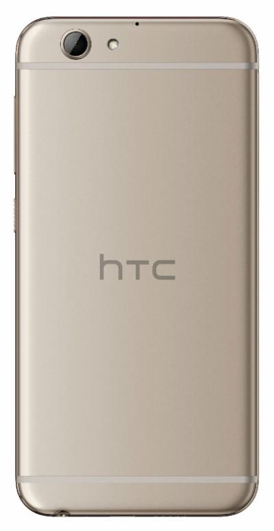 Inspirado por la naturaleza y creado para toda la vida: HTC Presenta el One A9s