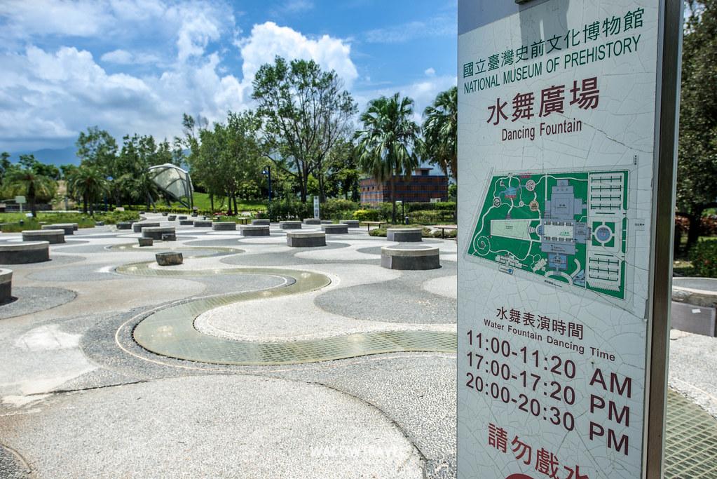 台東史前博物館-水舞廣場