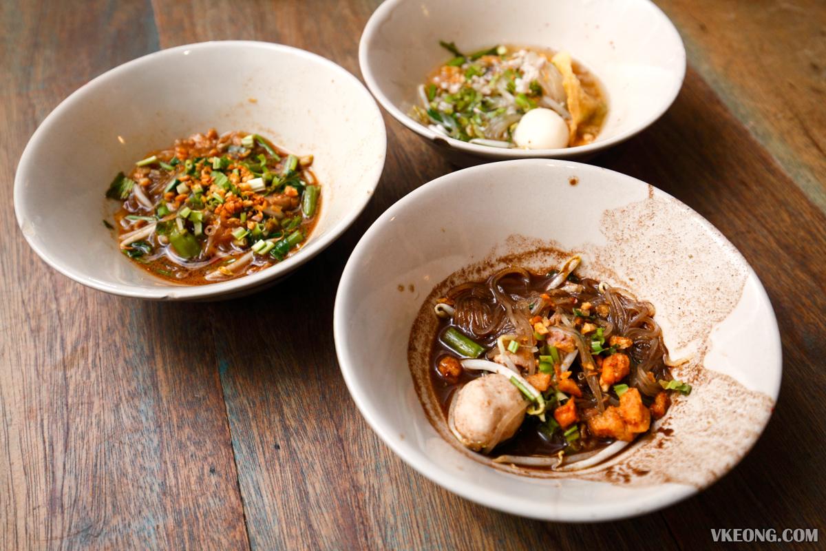 Thailicious Boat Noodles