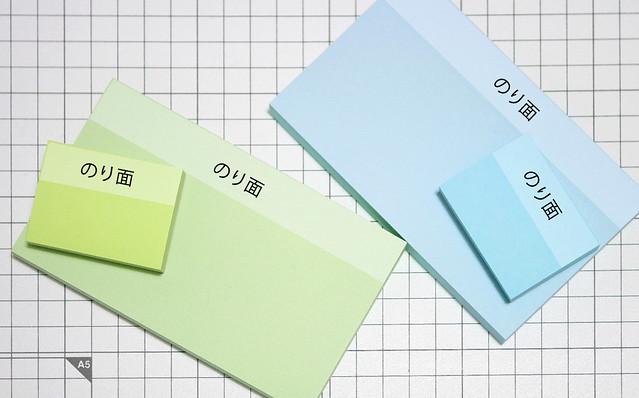 1060x660 ASKUL DAISO Sticky Notes