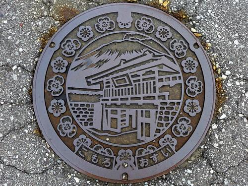 Komoro Nagano, manhole cover 2 (長野県小諸市のマンホール2)